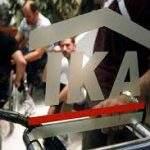 Δικαστική ακύρωση προστίμου ΙΚΑ - Αδήλωτη Εργασία