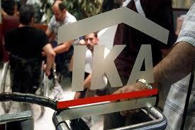 Δικαστική ακύρωση προστίμου ΙΚΑ - Αδήλωτη Εργασία 1