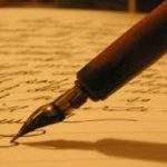 Τι ισχύει για την ιδιόχειρη διαθήκη