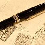 Τι είναι η μυστική διαθήκη και ποια η διαδιακασία