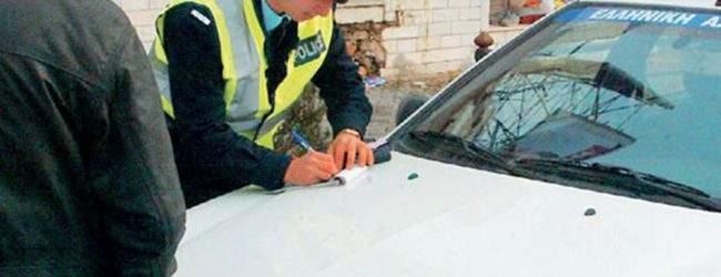 Οδήγηση χωρίς δίπλωμα: συνέπειες σε περίπτωση ατυχήματος. 3