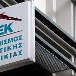 Ρύθμιση δανείων ΟΕΚ